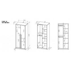 DROP 02 akasztós+polcos szekrény, 80*55*199 cm - világos szürke